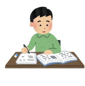 京都大学を目指す人が有名な手相占いで相談する