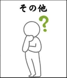 京都の洛西口で何かの自営業がしたい人