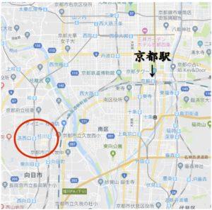 桂川駅と洛西口駅の近くで占いと美容の店を出す