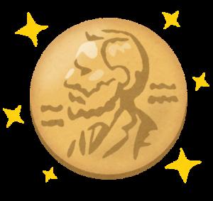 京都で1番のタロット占いをしてもらってノーベル賞を受賞する