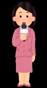 清楚な女性が京都で有名な占いに相談に行く