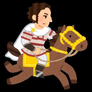 有名な占いに行くために大王が京都にやってくる