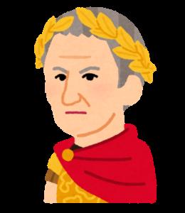 ユリウス・カエサルが京都に来て手相占いをしてもらう