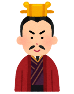劉備元徳が京都で一番当たる占いに行く