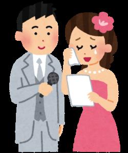 結婚する人が京都で当たると有名な占いに行く