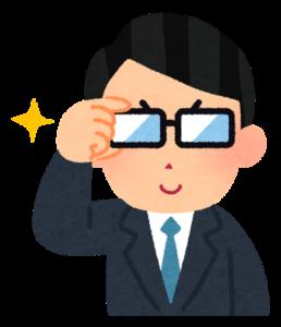京都で一番鑑定頻度が高い占いを選ぶ