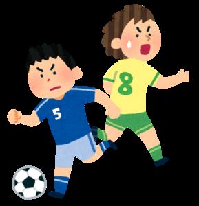 サッカー選手がカケヒキのことで京都の占いに行く