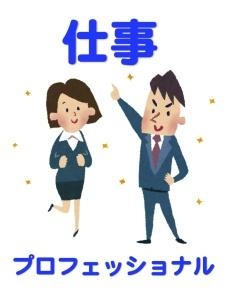 仕事の相談で手相をみてもらうために京都駅から歩く