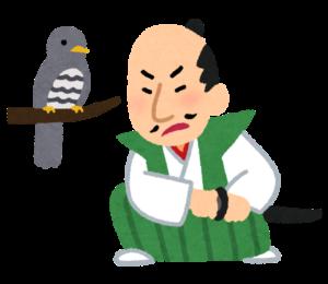 プライドが高い人が京都で1番有名な占いに行く