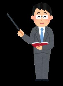 京都で1番使える占い師がアドバイスをする