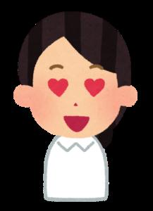 京都に住む看護師が占いに行って出会いを見つける