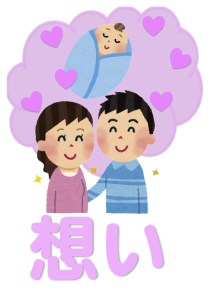 京都で有名な名付け占い師に子供の名前をつけてもらう