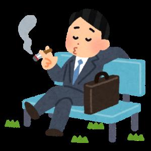 仕事占いをしてもらった人が京都駅で休憩する