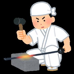 京都の刀鍛冶職人が手相占いに行く
