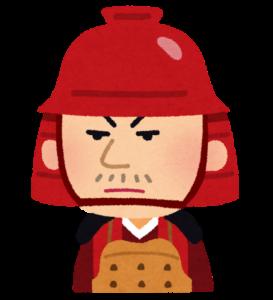 黒田官兵衛が京都の占いに相談に来る