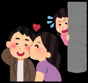 浮気をしている人が京都で1番当たる手相占いにいく