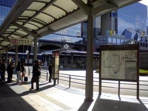 京都でバスに乗る