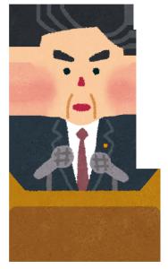 内閣総理大臣が京都の占いに行く