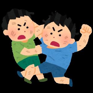 当たる手相占いに行くために喧嘩中の2人が京都に行く