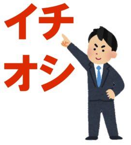 京都でオーナー占い師をしているHAMAのイチオシ占いの選び方