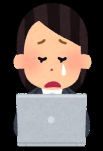 パソコンが苦手な人が徳島から京都に来て占いを受ける