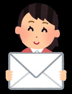 メール占いをしてもらうためにメールを送る