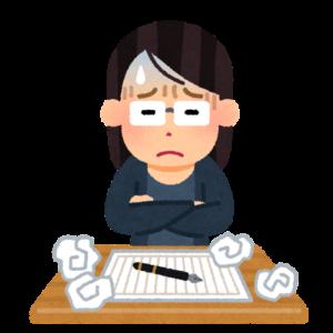 京都に住む作家が納得できないことで占いに相談する
