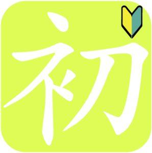 京都で1番当たると評判の占い店にいくポイントを紹介します