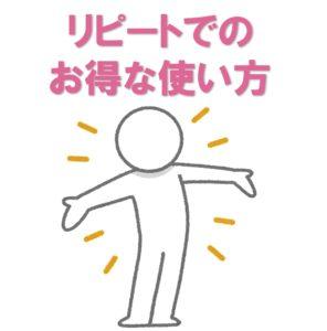 京都で1番有名な手相占い店にいく