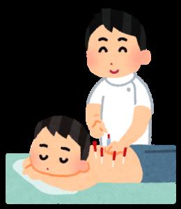 手相占いで病気のサインがあり京都の病院にいく