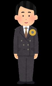 京都の社会保険労務士が手相の占いに行く
