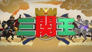 関西のテレビの三関王の司会者を手相で見る京都で1番の占い師HAMA