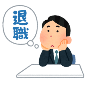 京都で入社式をした人が退職を考えて占いに行く